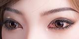 لون العين Sino Eye 1
