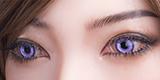 لون العين Sino Eye 3